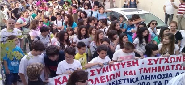 Καθημερινές οι κινητοποιήσεις ενάντια στις συγχωνεύσεις σχολείων