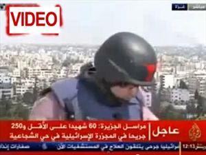 """""""Λύγισε"""" on air πολεμικός ανταποκριτής στη Γάζα"""