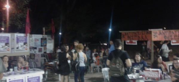 Με επιτυχία το 3ο Αντιρατσιστικό Φεστιβάλ Τρικάλων