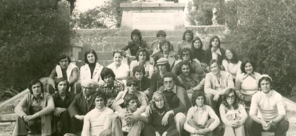 Μαθητικό παρελθόν από τα Τρίκαλα του 1975