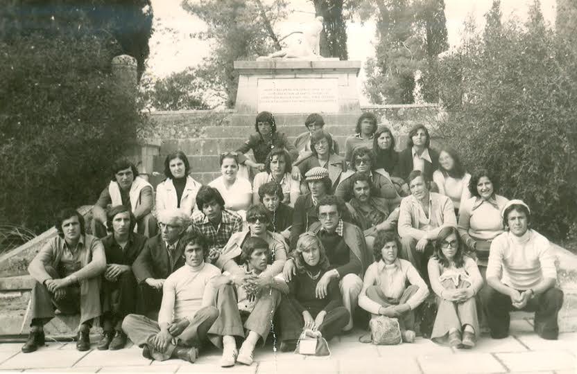 apofoitoi tsilimigka 1975