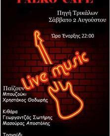 Μουσική βραδιά στο Cafe PALΚO