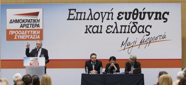 Σε ιδρύματα της Χαλκίδας η αποζημίωση των βουλευτών της ΔΗΜΑΡ