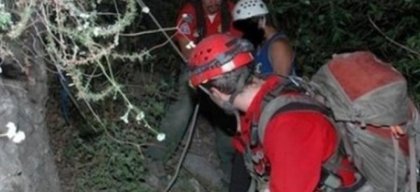 Διασώθηκαν στο Πολυνέρι Ξανθιώτες ορειβάτες που ακολουθούσαν τα βήματα του Αρη