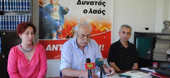 ΚΚΕ: Αγωνιστική απάντηση για τη ΔΕΗ