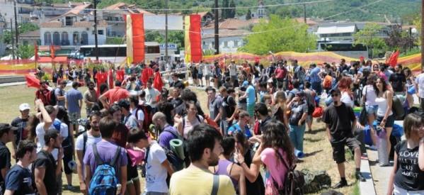 Ξεκινούν σήμερα οι εκδηλώσεις του 23ο Αντιιμπεριαλιστικού Διήμερου της ΚΝΕ στο Στόμιο της Λάρισας