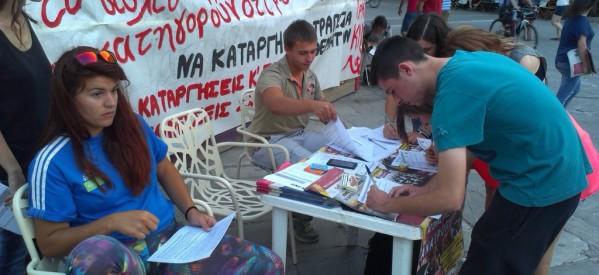 Σοβαρή παρέμβαση μαθητών της ΚΝΕ ενάντια στην Τράπεζα Θεμάτων
