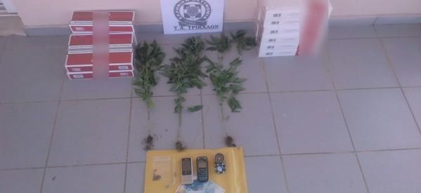 Λαθραία τσιγάρα και χασίς είχαν δυο συληφθέντες στα Τρίκαλα