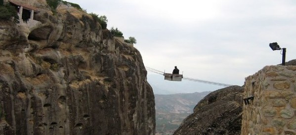 Μετέωρα βήματα: Λόγος και διάλογος για την Καλαμπάκα