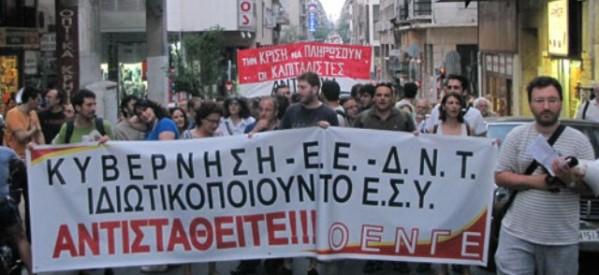 Η ΟΕΝΓΕ συμμετέχει στην απεργία της ΑΔΕΔΥ την Τετάρτη 9 Ιουλίου