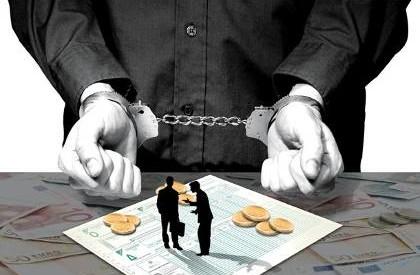 Σύλληψη τρικαλινών για οφειλές στο Δημόσιο