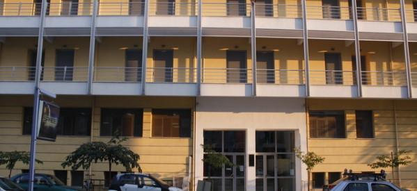 Σε… επιτήρηση ο εργολάβος σίτισης του Πανεπιστημίου Θεσσαλίας