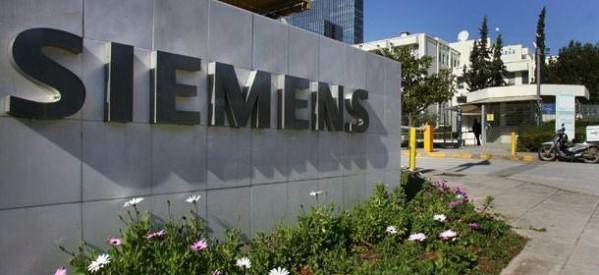 ΔΗΜΑΡ: Τι συμβαίνει με τη Siemens;