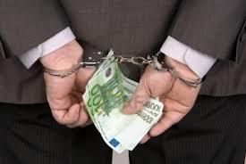 Σύλληψη φυγόποινου στα Τρίκαλα