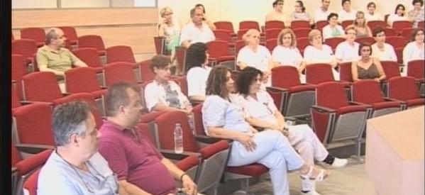 Κάθετα αντίθετα με την αξιολόγηση και οι εργαζόμενοι στο Νοσοκομείο Τρικάλων