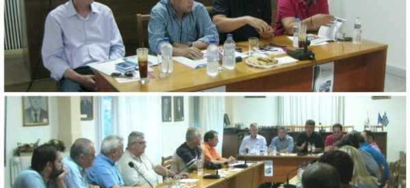 Ενημερωτική Συνάντηση για το πρόγραμμα VILLAGES, στο Μουζάκι