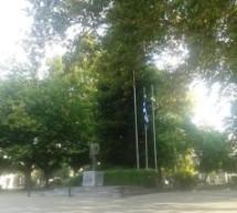 Υποστολή σημαίας από άγημα της ΣΜΥ στα Τρίκαλα
