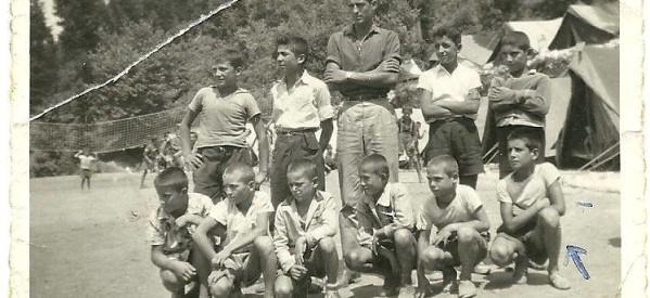 Αγιαμονιώτες 56 χρόνια πριν