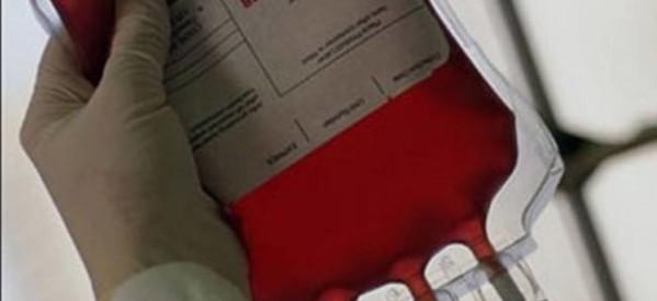 Εκκληση για αίμα για τρικαλινή
