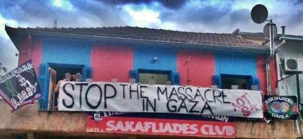 """Μπράβο στους """"Σακαφλιάδες"""" του ΑΟΤ: Πανό υπέρ της Γάζας"""