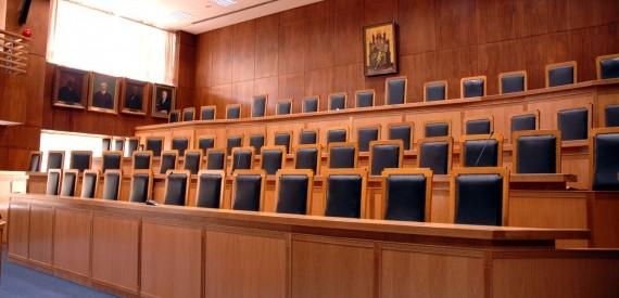 Οι αλλαγές στην ηγεσία του Αρείου Πάγου και του Ελεγκτικού Συνεδρίου