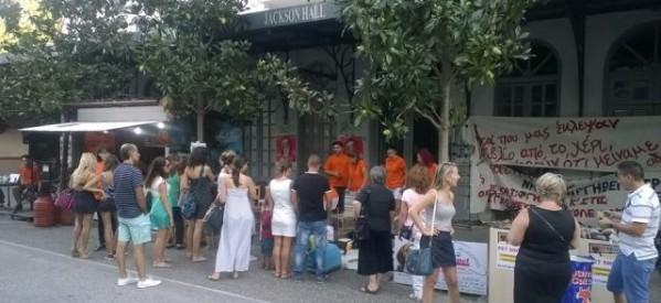 """""""Αρτεμις"""", δεύτερο φιλοζωικό – πολιτιστικό σωματείο στα Τρίκαλα"""