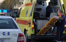 Καρδίτσα: Θανατηφόρο τροχαίο 75χρονου στη γέφυρα Φαναρίου