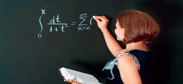 Αίτηση Αμοιβαίας Μετάθεσης Εκπαιδευτικών Α/θμιας Εκπαίδευσης Τρικάλων