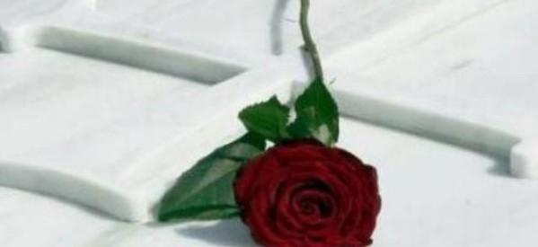 Νεκρός 44χρονος τρικαλινός