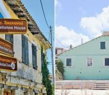 Οικία Σικελιανού, το όραμα που έγινε ντροπή