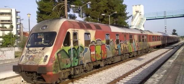 Απαράδεκτο: αποτελειώνουν το τρένο στη δυτική θεσσαλία!