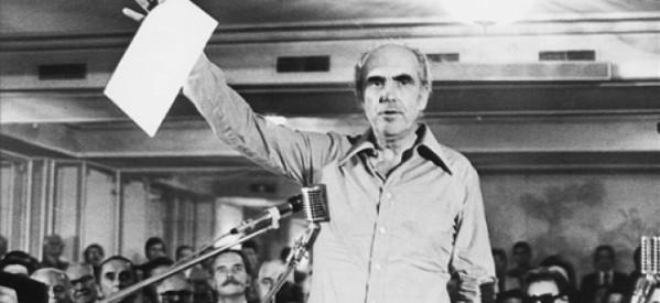 Σαράντα χρόνια ΠΑΣΟΚ: To μνημόσυνο της επετείου