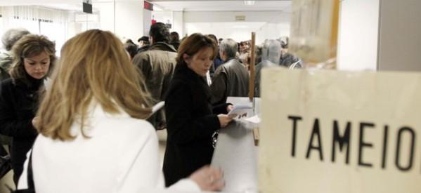 Ρυθμίσεις χρεών στον Δήμο Φαρκαδόνας