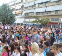 Ώρες αγιασμού σχολικών μονάδων