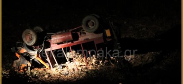 Σοβαρό εργατικό ατύχημα στο δάσος Βλαχάβας Καλαμπάκας
