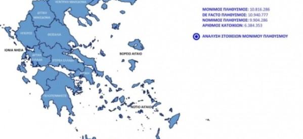 Διαδραστικός χάρτης με στοιχεία της απογραφής