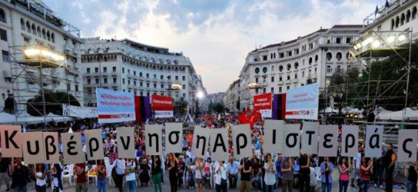 Μια ανάσα πριν από την αυτοδυναμία ο ΣΥΡΙΖΑ, σύμφωνα με τις δημοσκοπήσεις