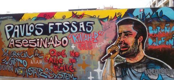 ΑΝΤ.ΑΡ.ΣΥ.Α. ΤΡΙΚΑΛΩΝ:Αγώνας ενάντια στους φασίστες και το σύστημα που τους γεννάει και τους στηρίζει