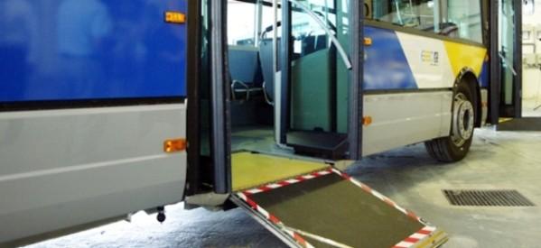 Η έλλειψη συνοδηγού ακινητοποιεί το λεωφορείο του Ειδικού Σχολείου Τρικάλων!