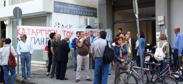 Νέο συλλαλητήριο σήμερα για τον ΕΝΦΙΑ-λτη