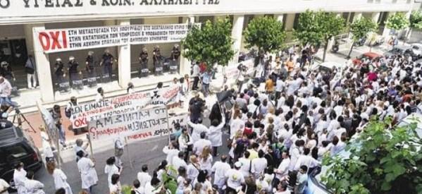 Επιμένουν να αγωνίζονται οι νοσοκομειακοί γιατροί