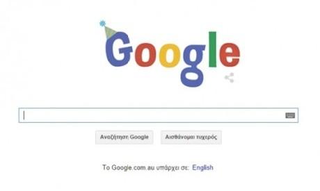 16α γενέθλια της Google: H πιο διάσημη μηχανή αναζήτησης