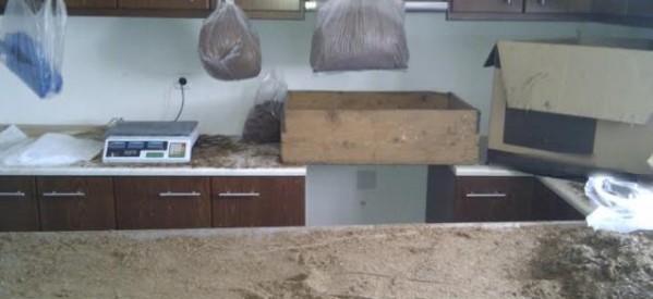 Εργαστήρι παράνομης κοπής καπνού στα Τρίκαλα