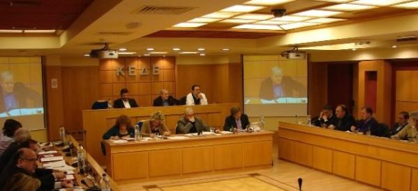 Οικονομικές διευκολύνσεις για Δήμους ζητά η ΚΕΔΕ