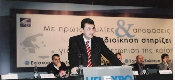 Γιώργος Κωτσός: «Οι θέσεις μας για την ΠΕΔ Θεσσαλίας»