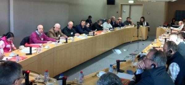 Την Πέμπτη η Ευρωπαϊκή Κομμουνιστική Συνάντηση
