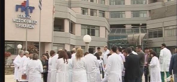 Κίνδυνος για την ΩΡΛ κλινική του νοσοκομείου Τρικάλων