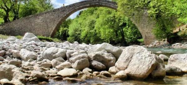 Γιορτάζονται τα 500 χρόνια της τοξωτής γέφυρας Πύλης
