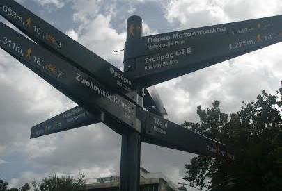 Χρήσιμη πληροφοριακή πινακίδα στα Τρίκαλα