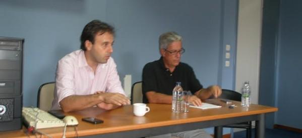Συνεργασία για ολοκληρωμένη ΣΕΦΑΑ στα Τρίκαλα